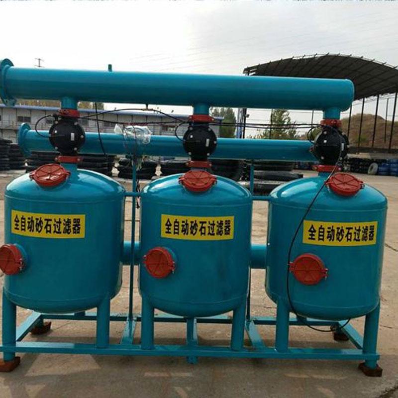 海南灌溉(砂石过滤器)